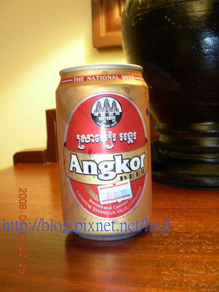 Angkor beer 1.JPG
