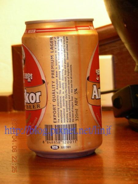 Angkor beer 2.JPG