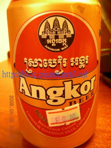 Angkor beer 4.JPG