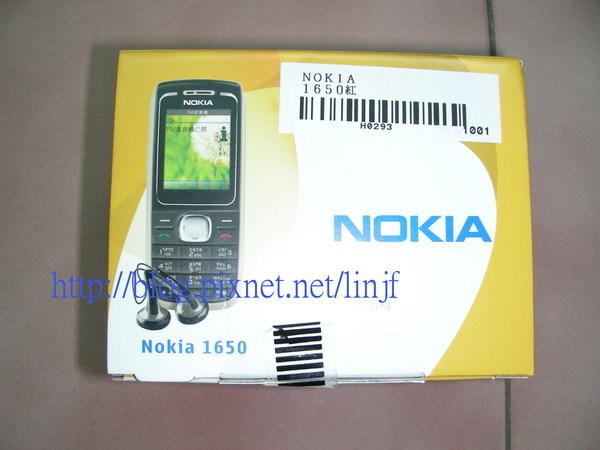 Nokia 1650--01.JPG