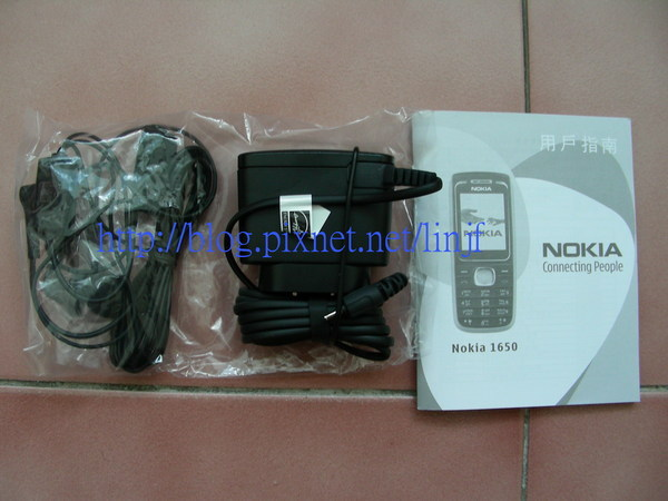Nokia 1650--05.JPG