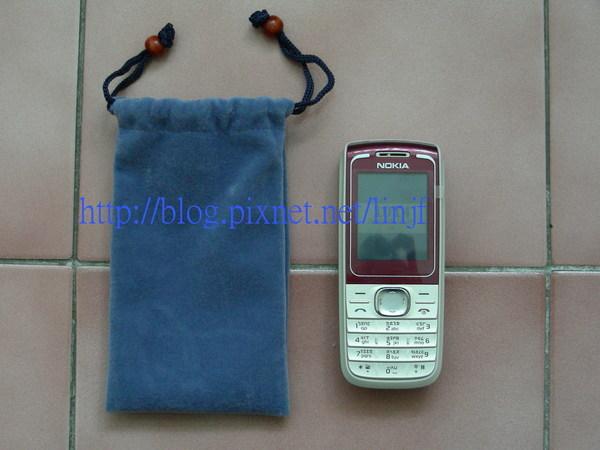 Nokia 1650--06.JPG