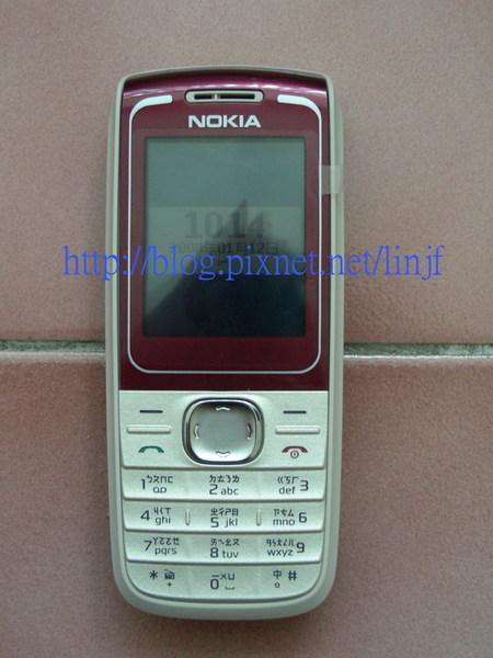 Nokia 1650--07.JPG