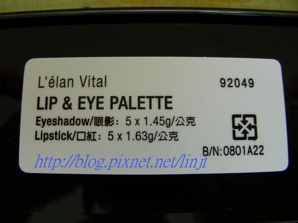 Lelan Vital 眼唇彩妝盒 07.JPG