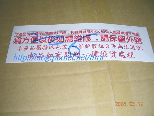 X-bike健身車-2.JPG