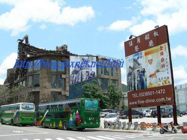 2008年台北遊 004.JPG
