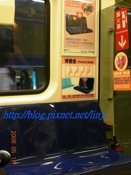 2008年台北遊 006.JPG