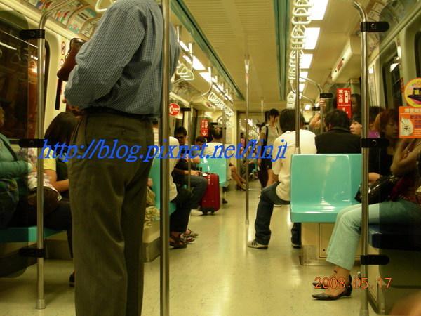 2008年台北遊 007.JPG