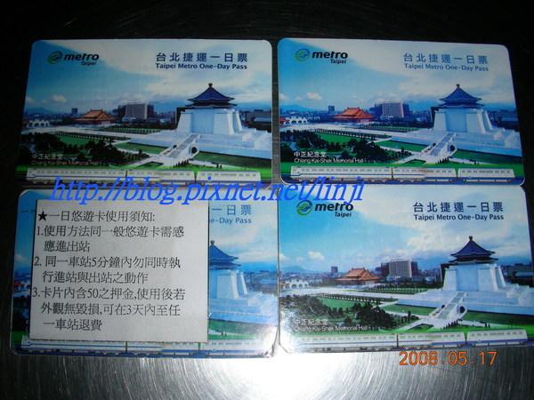 2008年台北遊 018.JPG