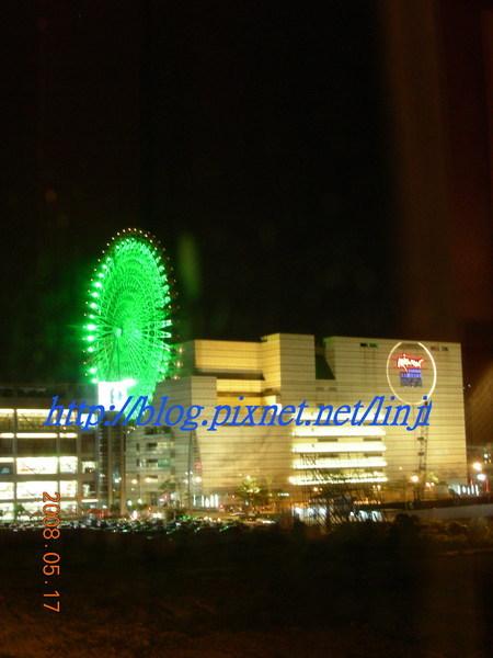 2008年台北遊 022.JPG