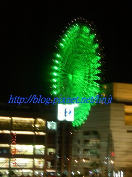 2008年台北遊 026.JPG