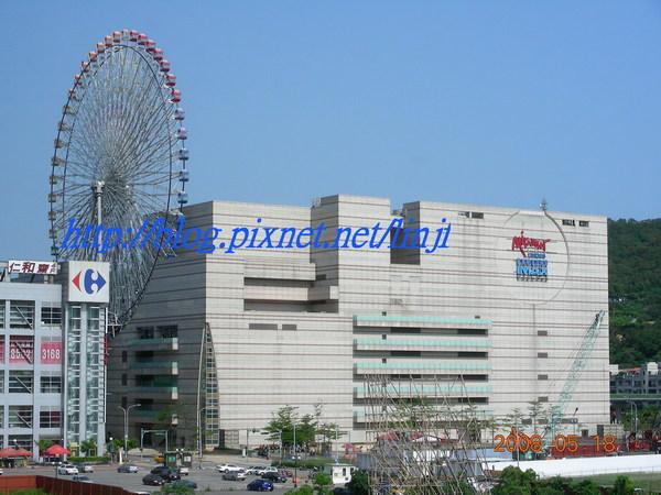 2008年台北遊 030.JPG