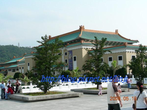 2008年台北遊 032.JPG