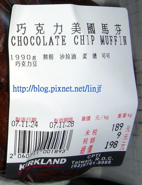 巧克力馬芬03.JPG