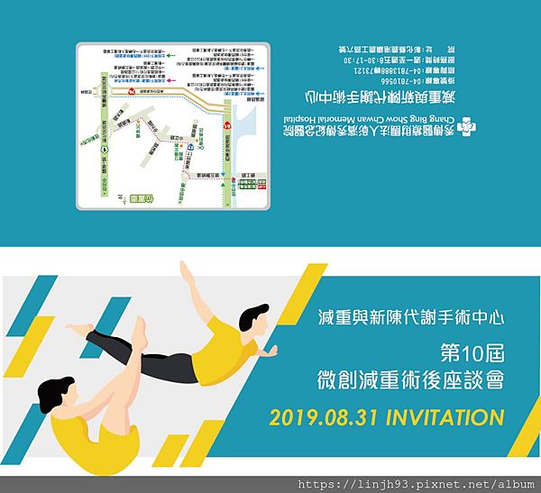 2019反面.png