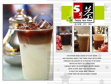 5號茶1.jpg