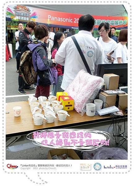 茶妞蓮子粥.jpg