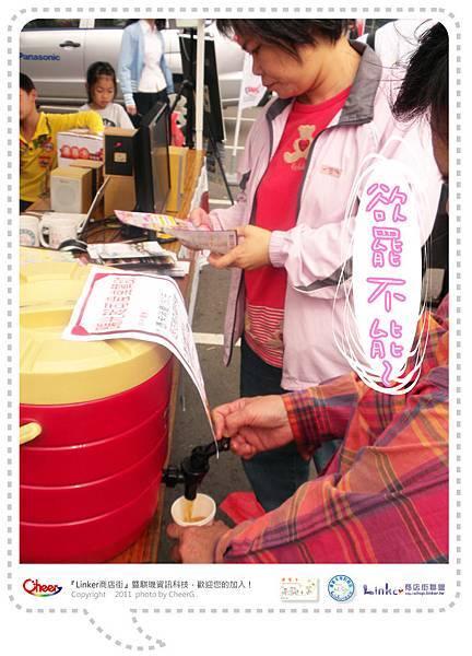 陽光起司食堂烏梅汁.jpg