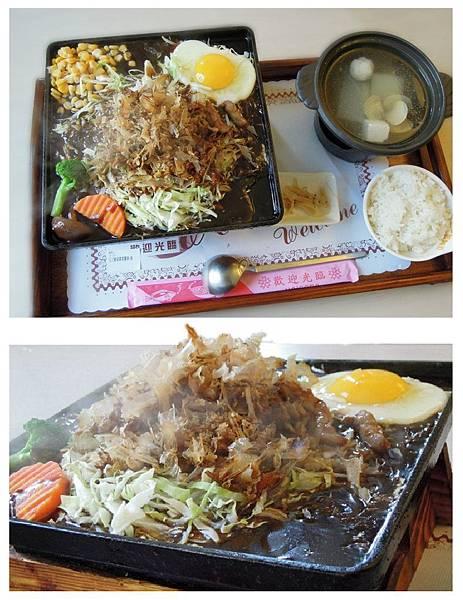 日式豬柳壽喜醬燒飯3
