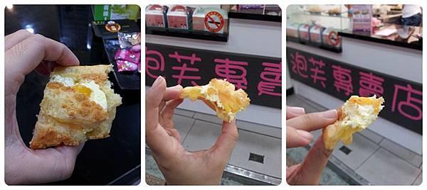 酵素泡芙-試吃品(芒果冰淇淋)
