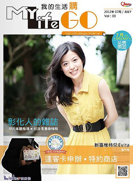 MyLife-GO第三刊封面