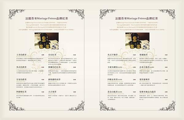 琺樂米菜單7