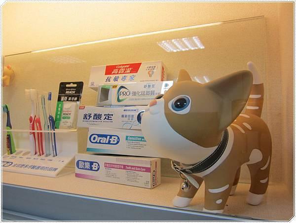 群欣牙醫9