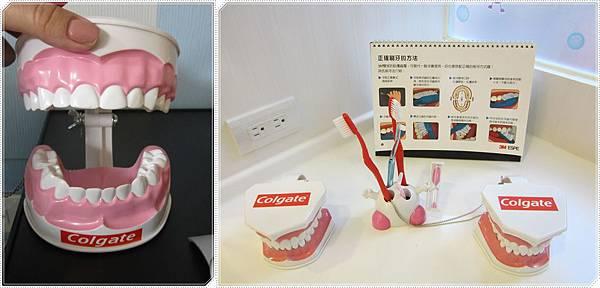 群欣牙醫11