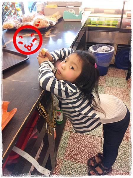 美食村蛋糕-愛撒嬌的妹妹