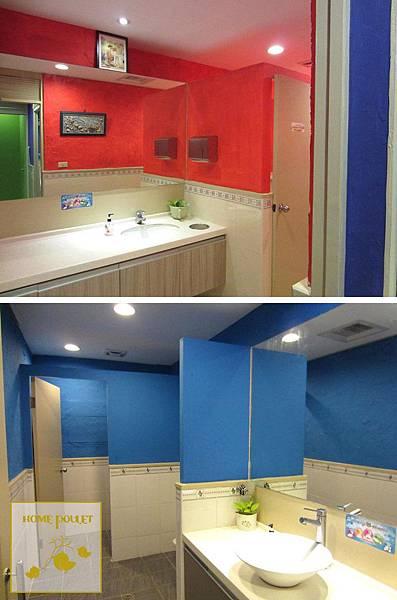 烘布蕾-廁所