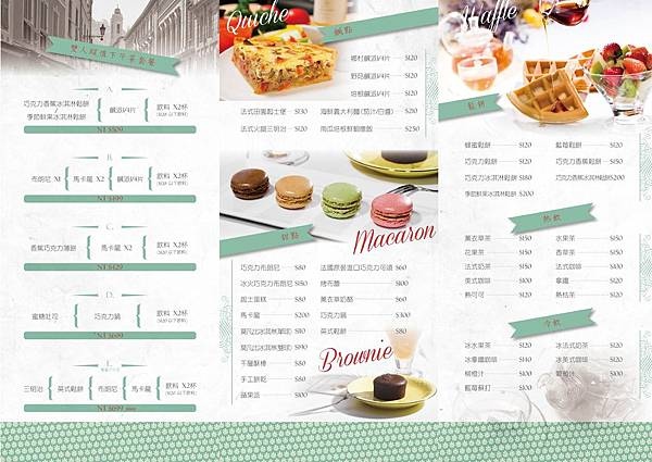 The Afternoon Tea Menu_2