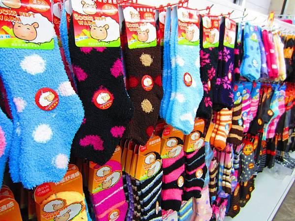 季優毛巾襪子專賣店1
