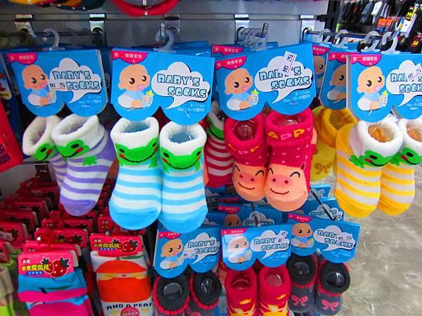季優毛巾襪子專賣店3
