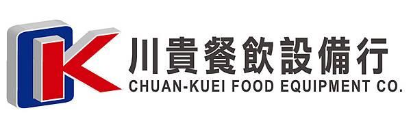 川貴2-川貴logo