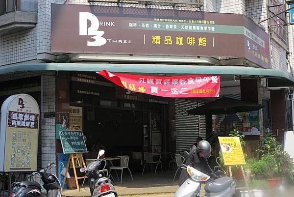D3_02店照