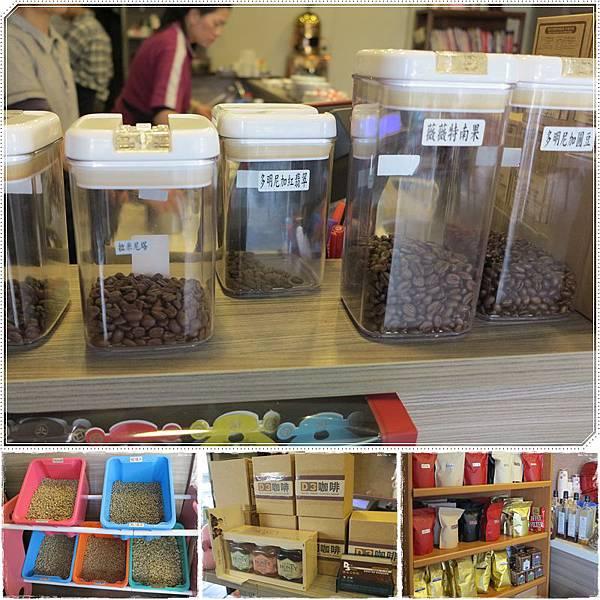 D3_04咖啡豆