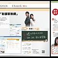 08-家教網-嚴偉數學