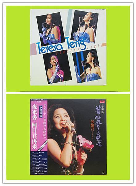 CD-13