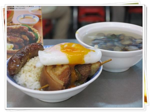 阿永爌肉飯-06.JPG