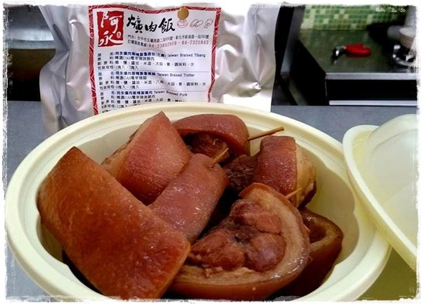 阿永爌肉飯-11.jpg