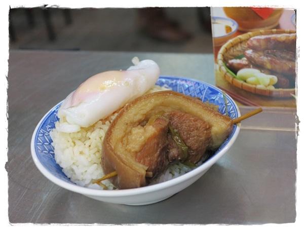 阿永爌肉飯-15