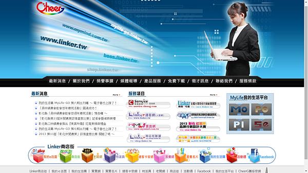 騏璣資訊科技_官網