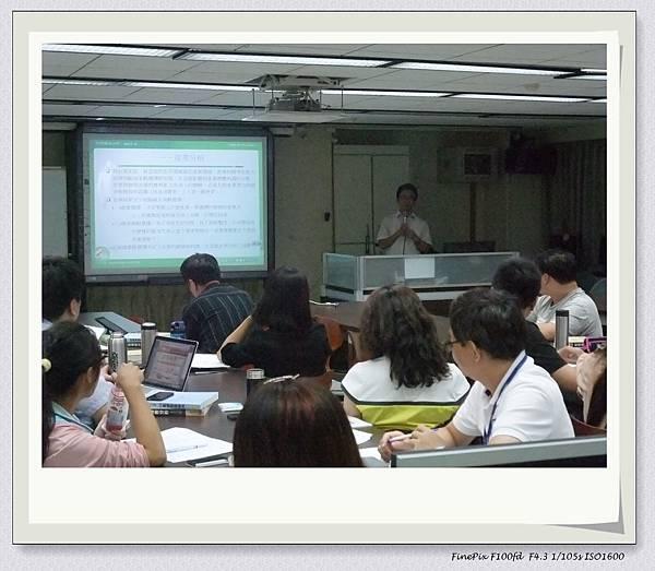創新與管理在職專班_財務管理與財報分析 (4).jpg