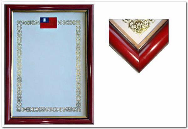 award-mahogany717_L_717Mahogany_b.jpg