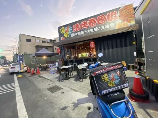 20210107_海鮮料理x生啤酒x露天餐館下班後的好去處-渣蝦.jpg