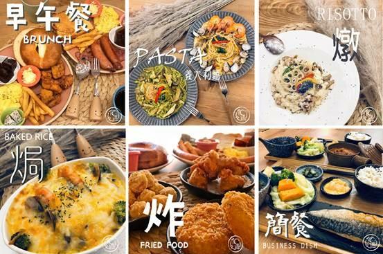 20210107_享受小確幸的歡樂時光-食遇SHI YU.jpg