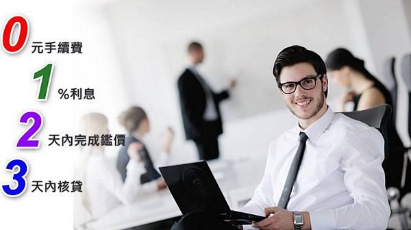 【龐德隆】不動產融資公司 (不動產、房貸、購屋、建設、土地買賣).clipular.jpg
