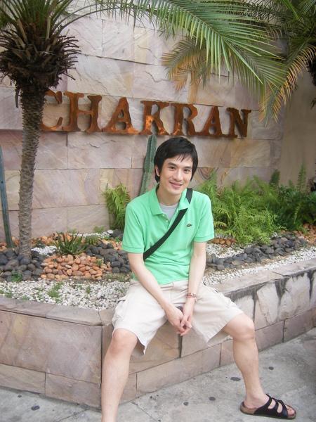 到泰國一定要去的桑拿(這家裡面充滿Villa風)