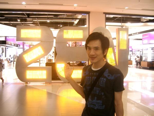 ZEN-世貿廣場的室內主LOGO
