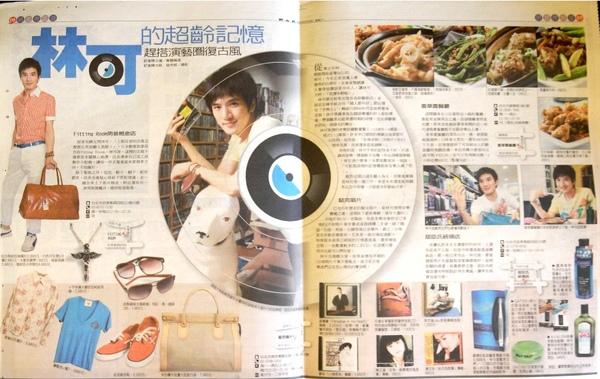 829聯合報.JPG